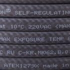 Кабель SRF10-2CR 2