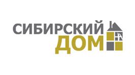 Участие в выставке «Сибирский дом»